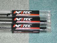 INFITEC Nexus Edge 3