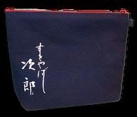 Skiyabashi Jiro Exclusive Pouch