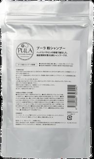 プーラ 粉シャンプー puls ¥3499