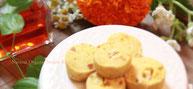 オーガニックオレンジ米粉クッキー