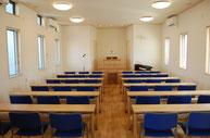 日本キリスト改革派長久手教会