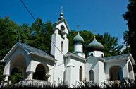 Церковь Серафима Соровского (Glen Cove)
