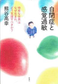 著者:熊谷高幸