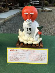 トマトの神様写真大阪なにわ道頓堀たこやき