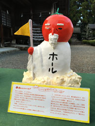 トマトの神様写真錦山カントリークラブ