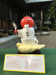 トマトの神様写真ムラカフェひだか