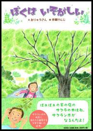 2017.10.15  文芸社刊