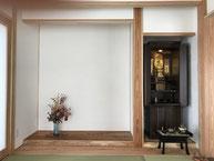 ポプラモダン仏壇17×55号直置.jpg