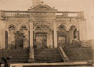 Палац 1917 рік, після відступу московитів.