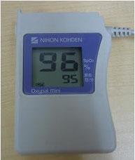 5.経皮的動脈血酸素飽和度測定