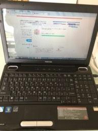京都府宇治市城陽市パソコン教室ありがとう。パソコン修理/パソコン資格/データー入力・文書作成代行