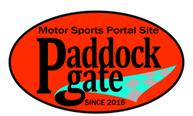 情報サイト「Paddock Gate」のロゴマーク