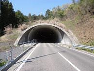 公共道路改築事業高木第2トンネル工事