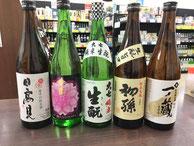 十四代他日本酒・ヤマニ