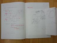 理科のまとめノート