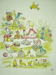 『赤ちゃん誕生』25ページ