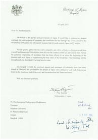 在タイ日本大使館からの学長への礼状