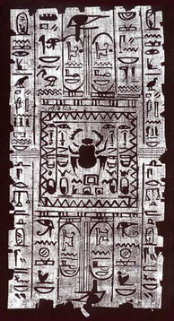 Egyptian Tarot - Dos