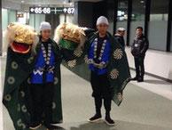 成田空港第2ターミナル「初フライト放送」