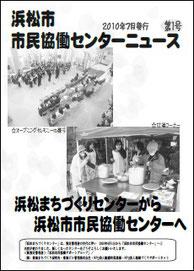 2010年7月発行