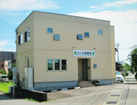 金沢市桜田町 戸板小学校近く  といた接骨院