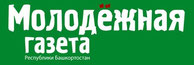 """Почитать """"Молодежную газету"""""""
