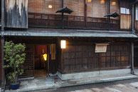 江戸時代の遺構が残るお茶屋「志摩」
