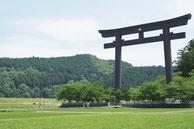 熊野のシンボル大斎原の大鳥居