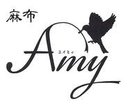 麻布Amy
