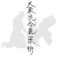 Daotoryu  im Shinki Dojo Weiler