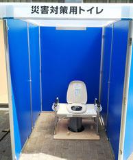 小坪小学校のマンホールトイレ