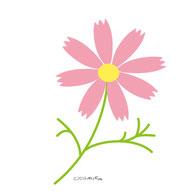 四季の花と実トップへ