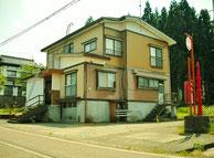 新潟県妙高市大字関山の中古住宅