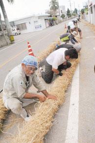 「綱まかし」の作業に励む新川字会の住民