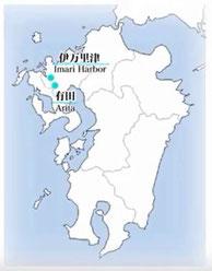 * Kyusyu, Japan