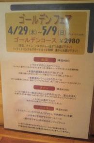 orient menu