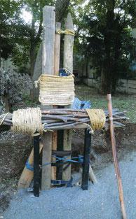立木、横木を自在に打つ