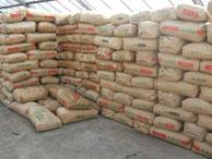 もみ殻米糠の有機醗酵肥料