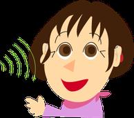 吹田補聴器 メンテナンス