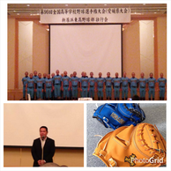 高校野球 愛媛県大会