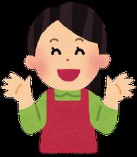 佐倉市かぶらぎ整骨院・整体院 ニュースレター20号イラスト