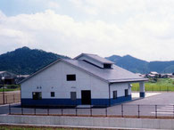 農業集落排水緊急整備事業 桜尾地区クリーンセンター建設工事