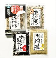 分とく山 総料理長 野崎洋光さん監修「ふりかけ」3種販売中