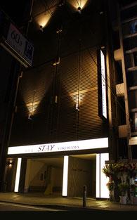 横浜市 中区 ホテルステイ横浜