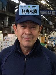 【講師紹介】大八木 勝男((有)スズヨネ水産 代表取締役社長)