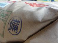 今年から取り組む備蓄用米