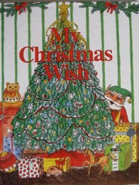 『クリスマスの願いごと』の表紙