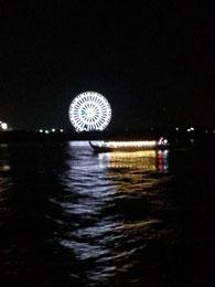 屋形船・西栄丸