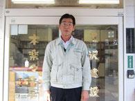玉澤建設 3代目代表取締役社長・玉澤豊栄(ほうえい)さん。
