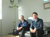 株式会社ヨシムラ 油島 花泉 一関 代表取締役社長と総務人事課主任